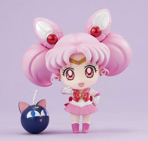 Sailor Moon: Chibi Chara DX Figure