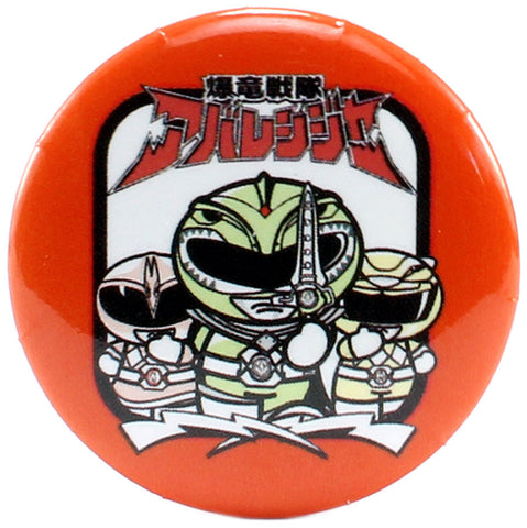 "Japanese Mighty Morphin Chibi Power Rangers 1.25"" Button"