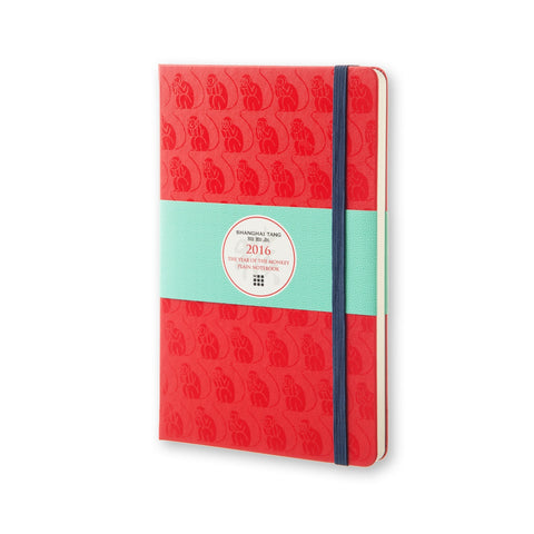 Moleskine Limited Edition Notebook Shanghai Tang - Plain - Large - Monkey