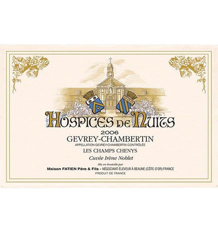 Burgundy  Hospices de Nuits Gevrey Chambertin kitchen towel