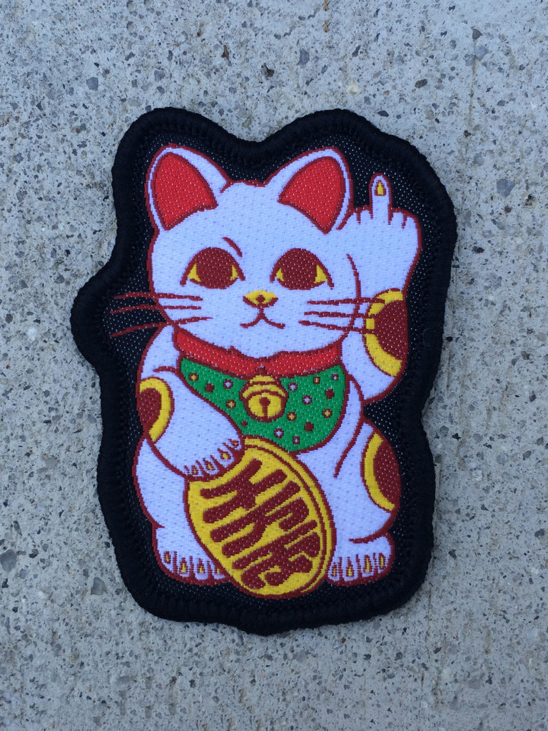 unlucky cat woven patch with heat seal back, 2.5 inches tall