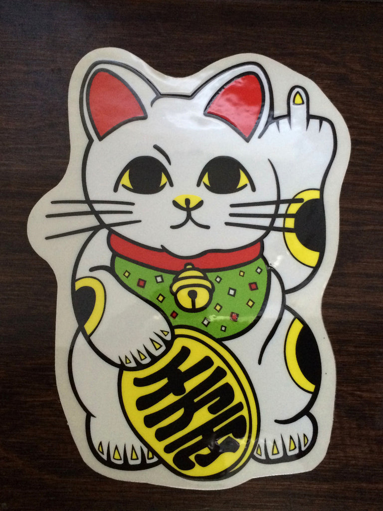 unlucky cat silk screened sticker 4 X 3