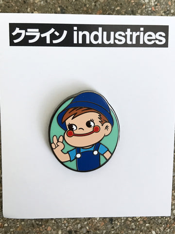1.25 inch milk boy black nickel enamel pin