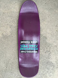 SIGNED dream girl board, hand screened DIPPED PURPLE original size 9.5 X 31.75 wheelbase 14.25