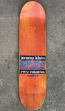 gonz dream girl ORANGE VENEER 8.25 X 32.25
