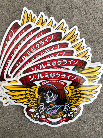 dream wings 10 pack stickers