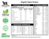 Organic Super Greens 200grams