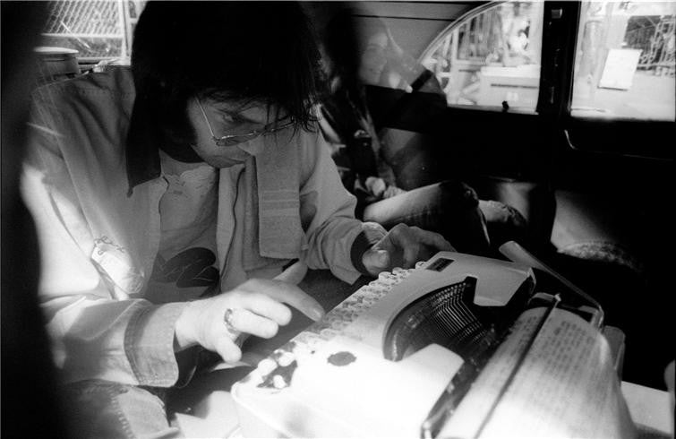 Neil Young, Cleveland, OH 1974 by Joel Bernstein
