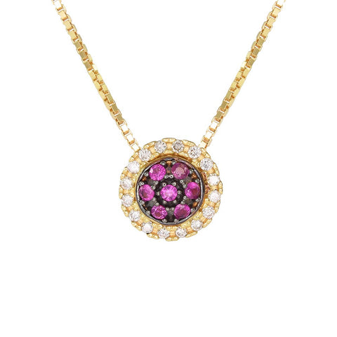 18ct Yellow Gold 0.14ct Ruby & Diamond Cosmos Necklace
