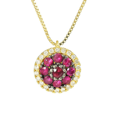 18ct Yellow Gold 0.45ct Ruby & Diamond Cosmos Necklace