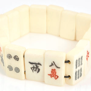 Carved-10x16mm Mahjong Tile Focal-Asian Bead-Off White With Colors-7 Inch Strand