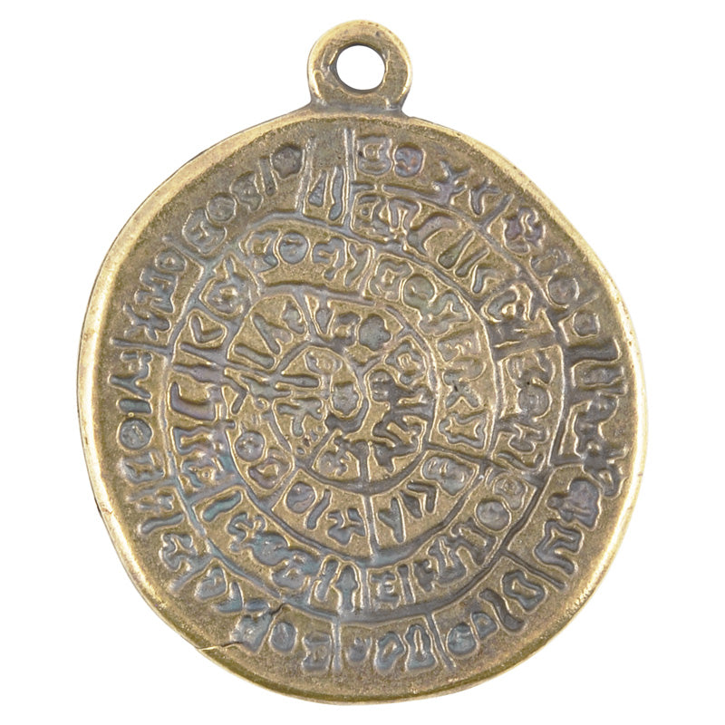 Casting Pendant-32x40mm Phaistos Disc-Antique Bronze