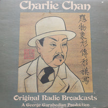 "Charlie Chan<br> Radio Broadcasts <br>12"" Vinyl Clock"