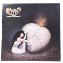 Cher - Heart Of Stone - Handmade Vinyl Record Clock Using Original LP