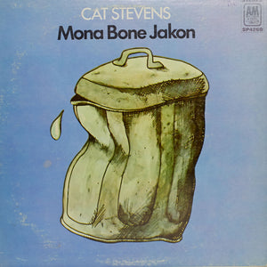 Cat Stevens - Mona Bone Jakon - Authentic Vinyl Record Clock Made From Original LP Record