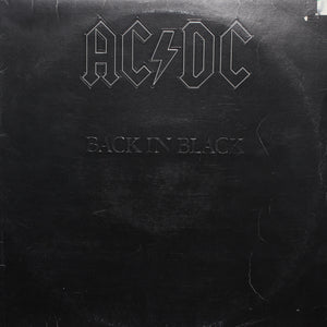 "AC/DC<br> Back In Black <br>12"" Vinyl Clock"