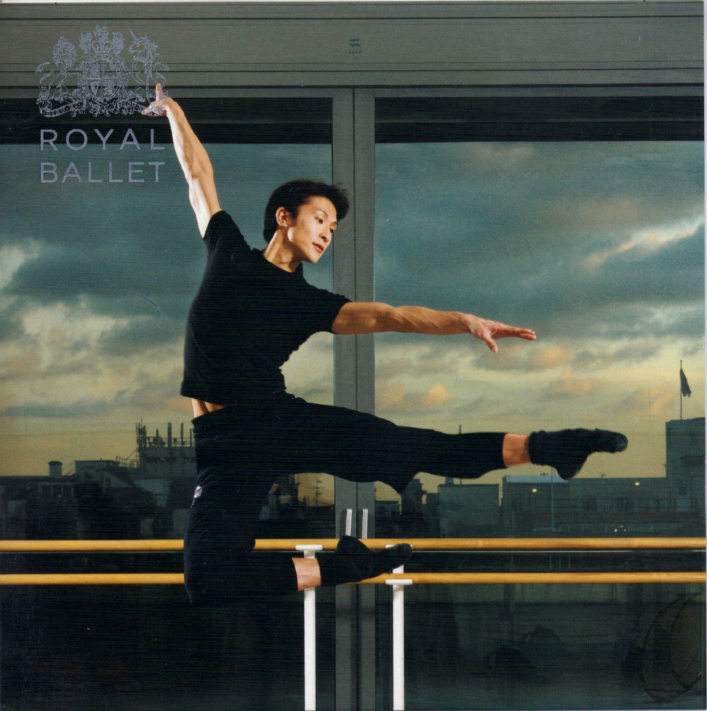 Royal Ballet greeting card