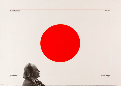 "Sam Francis poster: ""Portland Center for Visual Arts, 'Sam Francis recent paintings from Tokyo'. May 23 - June 23, 1974"""