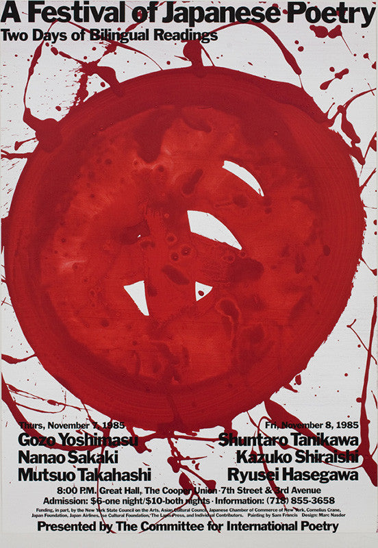 Sam Francis poster: A Festival of Japanese Poetry