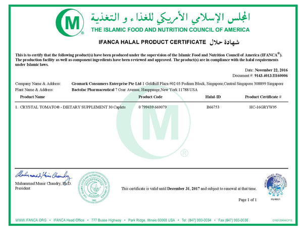 Crystal Tomato® Halal Certified