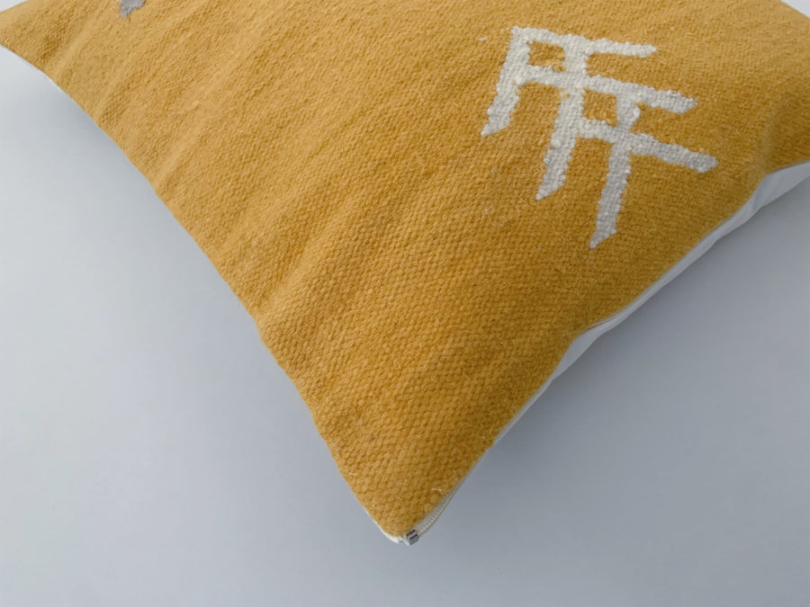 THE KNOTS x anne. <br> Cushion Cover 'Desert'