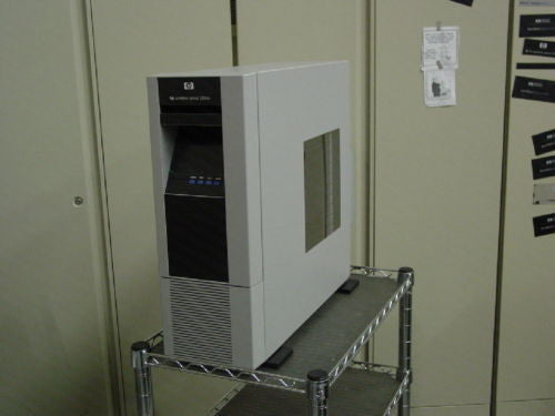HP C1118M 220MX Optical Library 24 slot 1 Drive 9.1 GB Fully Tested! - Micro Technologies (yourdrives.com)