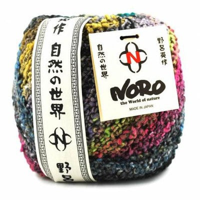 Kanzashi Noro - Boucle Silk & Mohair Blend - Col. No. 5