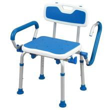 PCP Bath Seat w/Back and Swing Away Arms