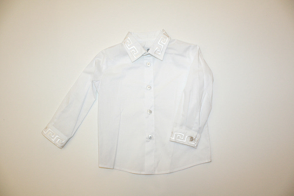 Young Versace Button Up White Dress Shirt