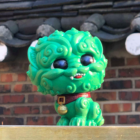Shi-Shi the Tiny Guardian 4-inch Sofubi Vinyl Figure - Jade Edition PREORDER ships in late 2019