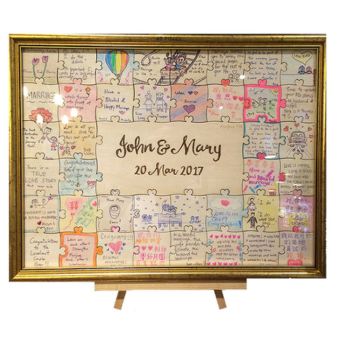 Wood Guestbook Puzzle Frame