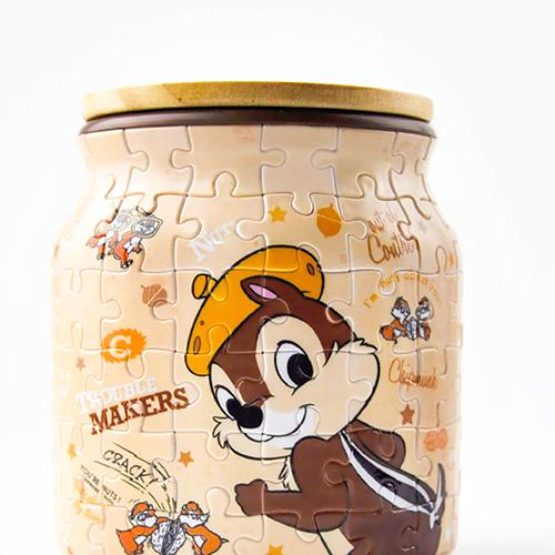 Jigsaw Puzzle Jar - Chip