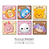 Puzzle Magnet Combo (96 pieces) - Tsum Tsum - Strawberry Chocolate