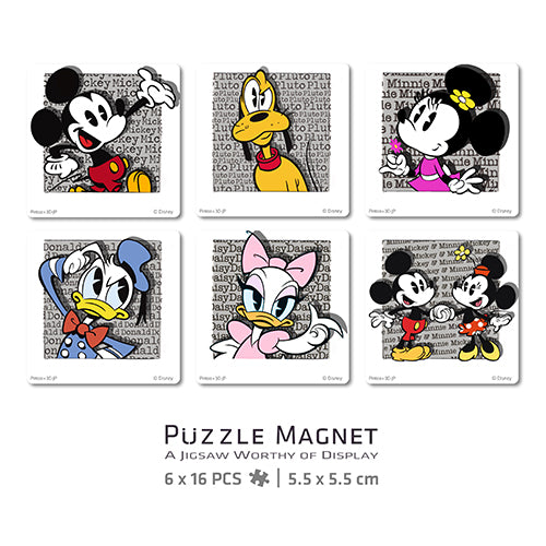 Puzzle Magnet Combo (96 pieces) - Mickey Mouse Family - Polaroid Collection