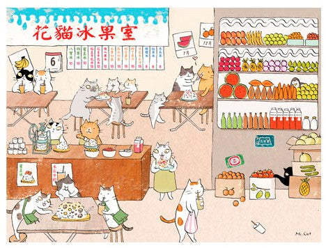 Ms. Cat - Fruits Dessert Shop 1200 pieces Jigsaw Puzzle