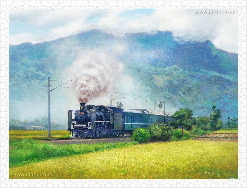 1200 pieces - Lai Ying Tse - A Steam Train Passes Through the Rice Fields