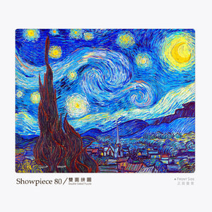 Double-sided Puzzle (80 pieces) - Van Gogh's Starry Night