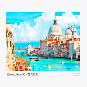 Double-sided Puzzle (80 pieces) - Venice and Santa Maria della Salute