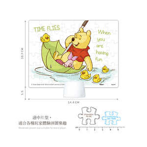 Double-sided Puzzle (48 pieces) - Winnie the Pooh - Secret of Time
