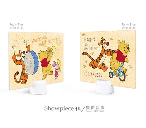 Double-sided Puzzle (48 pieces) - Winnie the Pooh - Pooh's Friends