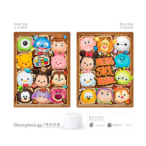 Double-sided Puzzle (48 pieces) - Tsum Tsum - Good Friends