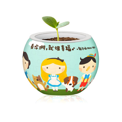K1005 Pintoo Flowerpot Jigsaw Puzzle - Happy with my friends