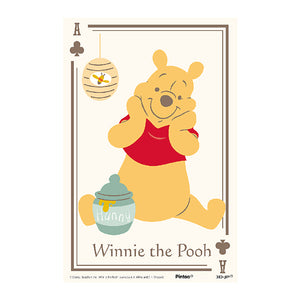 Winnie the Pooh 40 pieces plastic jigsaw puzzle