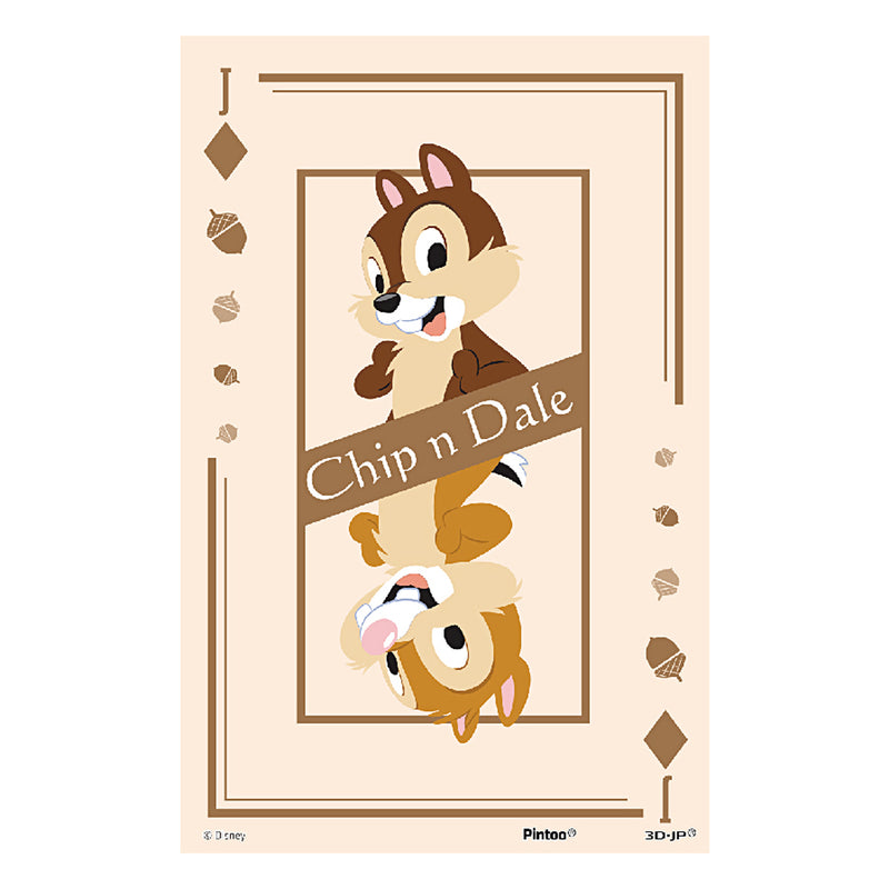 Chip & Dale 40 pieces plastic jigsaw puzzle