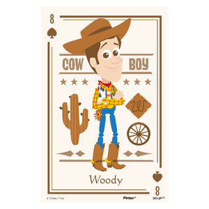 Woody 40 pieces plastic jigsaw puzzle