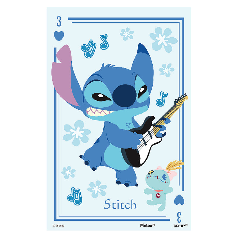 40 pieces - Stitch
