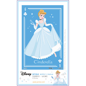 40 pieces - Cinderella