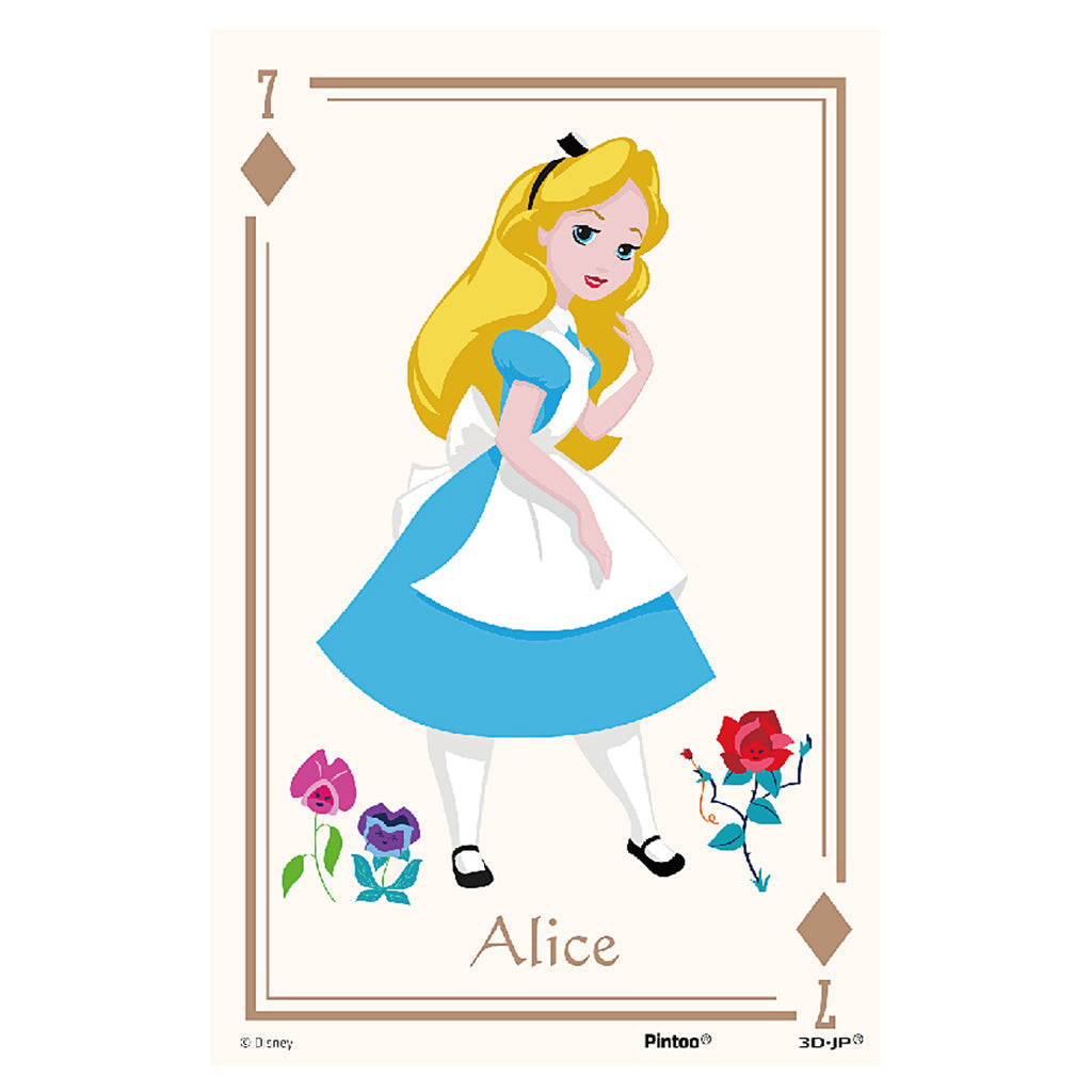 40 pieces - Alice in Wonderland