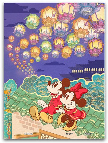 P1426 150 XS pieces - Mickey Mouse Family - Sky Lantern
