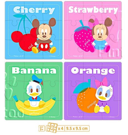 Junior 36 pieces - Disney Babies - Fruits and Friends